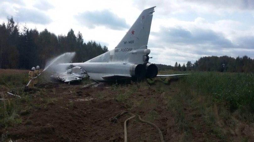 Tu-22M3.jpg
