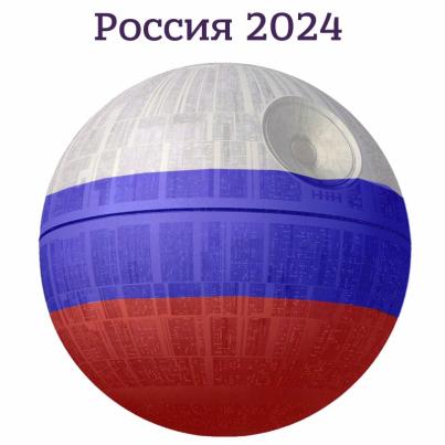 Deathstar Russia