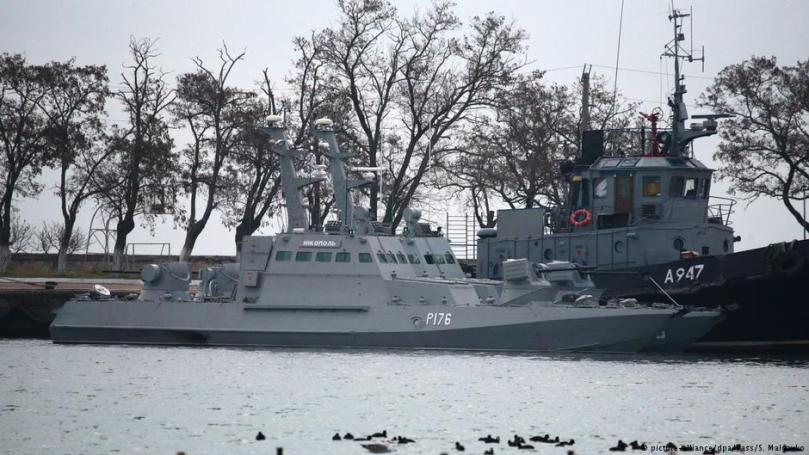 parked Ukrainian ships at Kerch.jpg