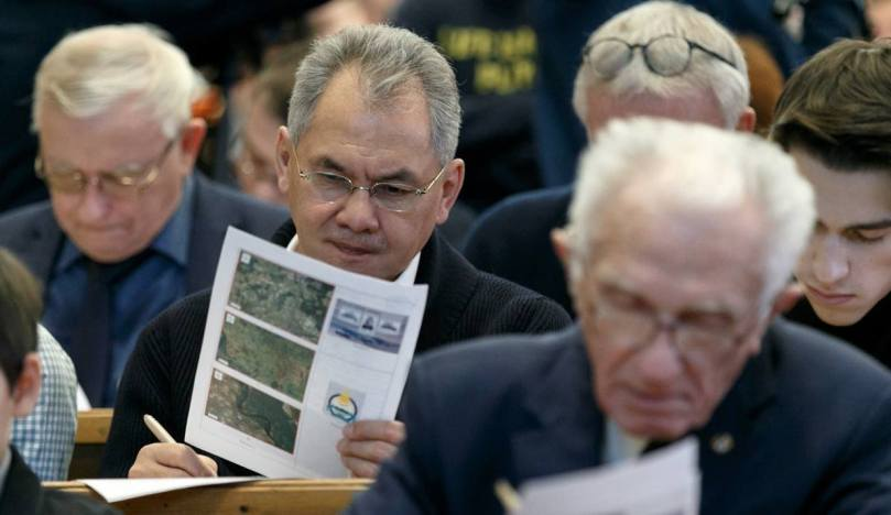 Shoigu studying geography