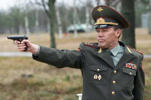 Gerasimov shooting things