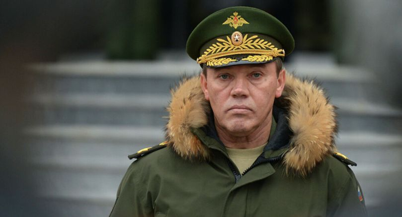 Gerasimov's typical look